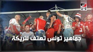 جماهير تونس تهتف: «يا تريكة» في الدقيقة 22 أثناء مباراة أنجولا