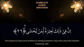 Download Lagu Juz 30 Ust  Hanan Attaki   Surat ke 079 An Naziat mp3