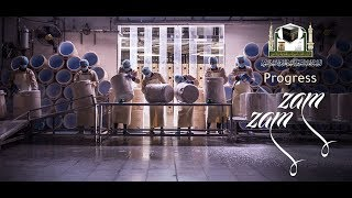 "Documentary Film ""Zamzam Blessed Water"""