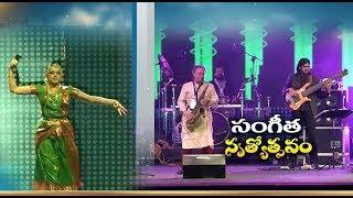Amaravati Global Music & Dance Festival Grandly Held in Vijayawada