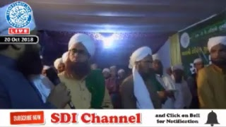 Bharuch Ijtema 2018 Day 1 for Sisters #SDIchannel LIVE