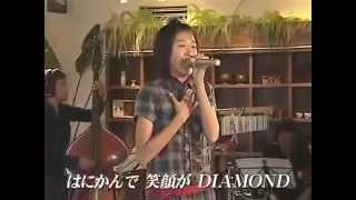 Tokunaga Chinami Solo ver. Koi no Telephone GOAL 「恋のテレフォンGO...