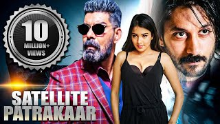 Satellite Patrakaar (2019) Full Hindi Dubbed Movie | Kabir Duhan Singh, Chethan Kumar, Latha Hegde
