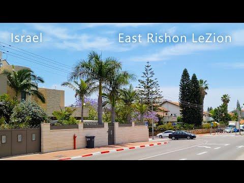 Israel, Video Walk In East RISHON LEZION