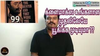 99 Tamil Suspense Thriller Short Film Review by Filmi craft