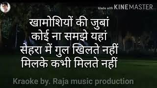 Dil Mere Tu Diwana Hai / sooryavansham . Best Hindi Kraoke  track music