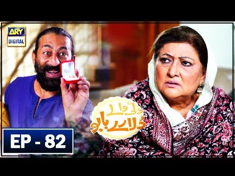 Dilli Walay Dularay Babu - Ep 82 - 28th April 2018 - ARY Digital Drama