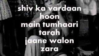Jaane Walon Zara Mud Ke Dekho Mujhe-Karaoke & Lyrics-Dosti