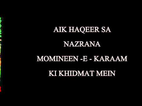 Naam e Abbas Wasila ha