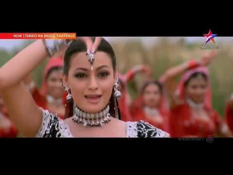 Bindiya Chamke Choodi Khanke { Tumko Na Bhool Paayenge 2002 } Bollywood Song | Sonu Nigam Alka |