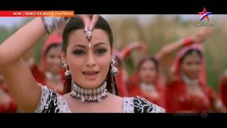 Bindiya Chamke Choodi Khanke { Tumko Na Bhool Paayenge 2002 } Hindi Song | Nigam Alka | #sabdarimam