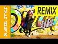 """DURA"" (REMIX con MEMES) [Daddy Yankee ✘ Becky G ✘ Bad Bunny ✘ Natti Natasha ✘ DJ Ariel Style]"