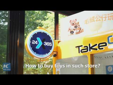 Take it and go! Explore unmanned toy shop in Shanghai