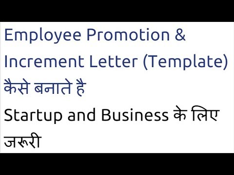 How To Make Employee Promotion & Increment Letter (Template) For Startup And Businesses