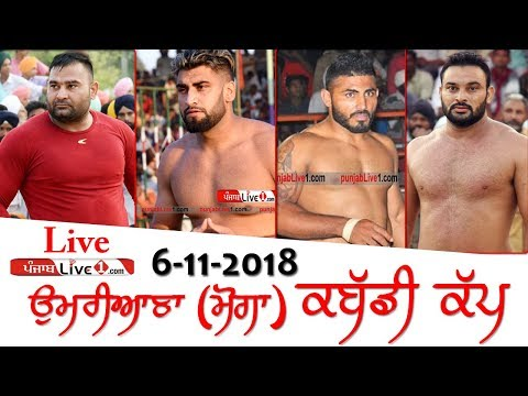 Umriana (Moga) Kabaddi Cup 6 November 2018 Live Now