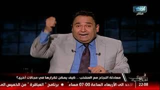 المصرى أفندى  مع محمد على خير الحلقة الكاملة 9 أكتوبر