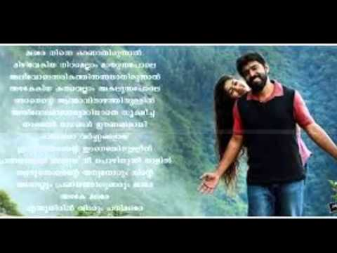 Premam malare song by ramjit