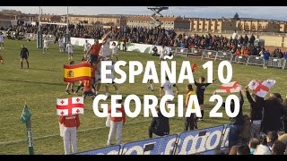 España - Georgia Rugby Europa 2017 | რაგბი. ესპანეთი - საქართველო