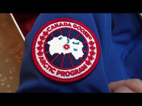 Canada Goose Chilliwack Bomber PBI