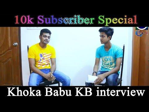 10k Subscriber Special | Khoka Babu KB interview | Q n A | KB Multimedia