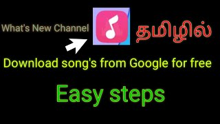 Download Tamil songs for free from Google   easy to download   What's New