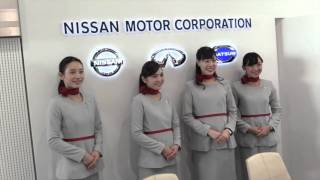 Michael Caruso gives guided tour of Nissan's global headquarters in Yokohama, Japan.