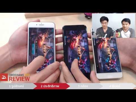 เปรียบเทียบ Galaxy S8+ vs P10 Plus vs iPhone 7 Plus (บันทึก FB Live) - วันที่ 18 Apr 2017
