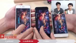 เปรียบเทียบ Galaxy S8+ vs P10 Plus vs iPhone 7 Plus (บันทึก FB Live)