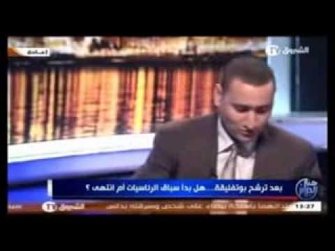 4eme mandat de bouteflika  Un jeune Algérien humilie un Cheyatt de Bouteflika,à ne pas rater