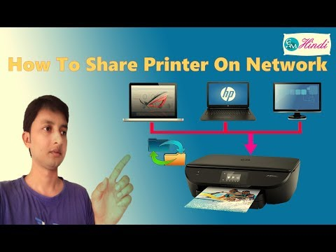 How to Share Printer On Network In [Hindi] Part 2