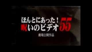 No.1の心霊ホラードキュメンタリー、10年ぶりの続編。投稿映像に映る驚...