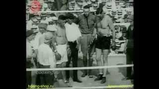 История бокса - boxing history ч. 1