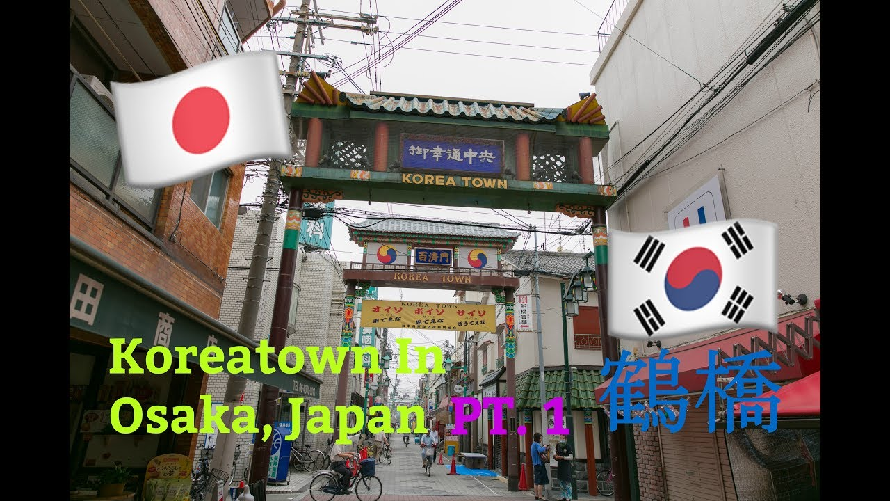 koreatown in osaka japan vlog pt 1 youtube