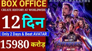Box Office Collection Of Avengers Endgame, Avengers Endgame Worldwide Box Office Collection,Avengers