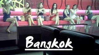 Bangkok Walk Around #5