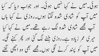 Funny Moments Between Girl And Boy Aeroplane Funny Story Urdu