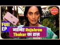 Saas Bahu Aur Saazish Full: Rajshree Thakur Shares Secrets About Herself | Saas Bahu Aur Saazish