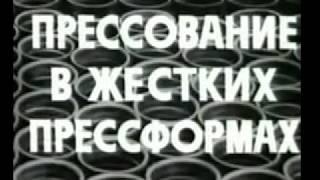 видео Порошковая металлургия