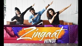 Zingaat Bollywood Dance Workout | Zingaat Zumba | Dhadak Zingaat Dance Choreography | Dance Cover