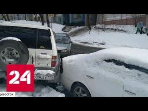 Дороги Владивостока превратились в ад - Россия 24