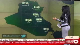 نشرة الطقس انجي علاء والاجواء الساخنة هههههههههه