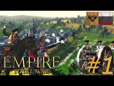 Empire: Total War (Макс.Сложность) Россия ПРОХОЖДЕНИЕ #1 Взятие Крыма и Санкт-Петербурга!