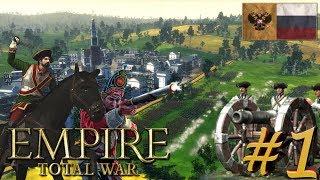 Empire: Total War (Макс.Сложность) - Россия - ПРОХОЖДЕНИЕ #1 Взятие Крыма и Санкт-Петербурга!