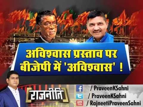 PM Modi के मंत्री Santosh Ganwar को Yogi Adityanath के विधायक Pappu Bhartaul ने कहा गद्दार
