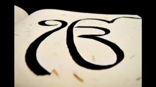 MOOL MANTRA 108 Times - Ik Onkar Satnam Simran and Jaap - A nectar of divinity