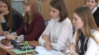 Институт повышения квалификации