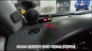 [제일카넷] SM525, 전방감지기, 4센서 매립형, …