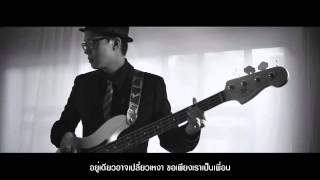 Groove Riders - เข้าใจ (Album Past Forward) | spicydisc.com