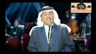بعلن عليهنا الحب  محمد عبده
