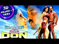 Shilpa Shetty | New Released Full Action Superhit South Dubbed Movie | ShilpaThe Big Don